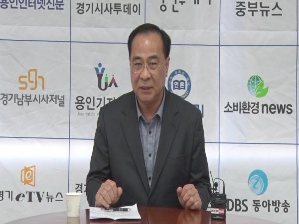 이우현 용인병 국회의원 예비후보