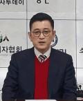김정기 용인병 국회의원 예비후보 인터뷰
