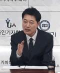 이홍영 용인병 국회의원 예비후보