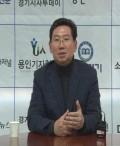 이상일 용인병 국회의원 예비후보