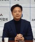 김범수 용인정 국회의원 예비후보