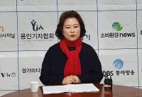 권미나 용인병 국회의원 예비후보