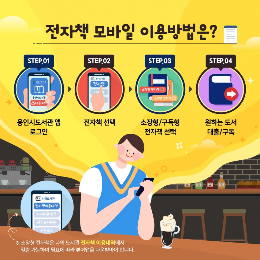 소비환경뉴스 / 일반