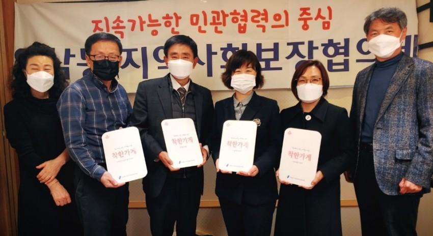 소비환경뉴스 / 환경